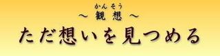 image-kansou3.jpg